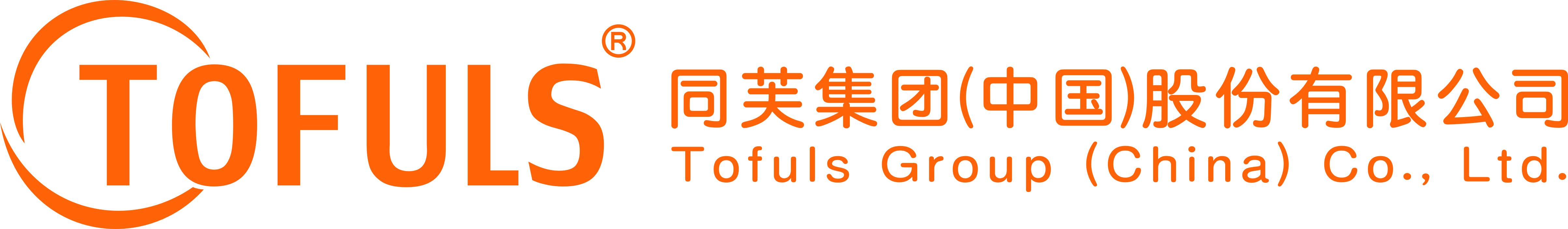 同芙集团(中国)股份有限公司
